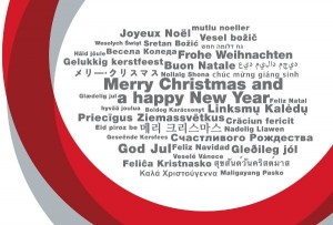 Merry Christmas and a Happy New Year 2013 from OXID